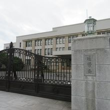 造幣局(工場見学)