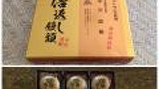 赤坂サカス