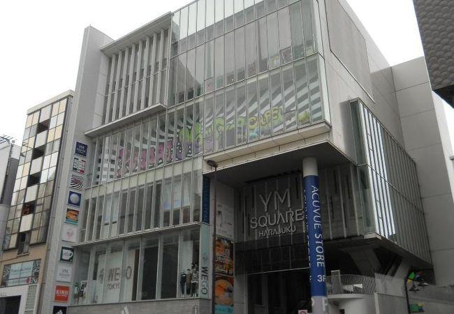 YMスクウェア 原宿