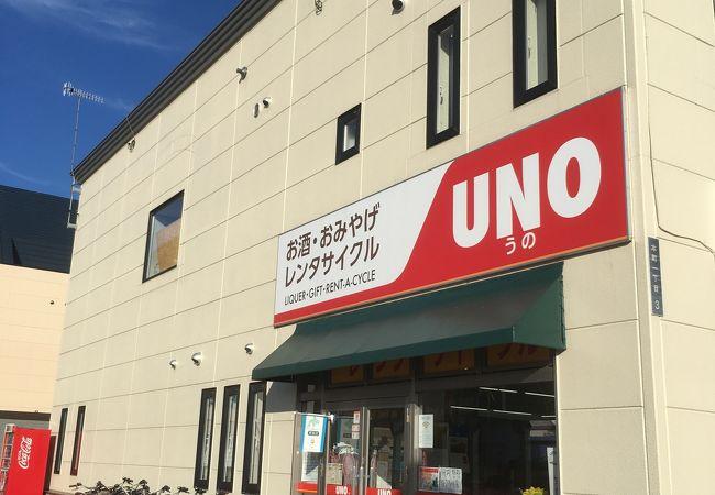 レンタサイクル宇野商店