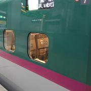 2020年7月25日の新函館北斗9時35分発はやぶさ18号東京行きの様子について