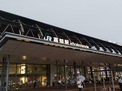 高知市のツアー