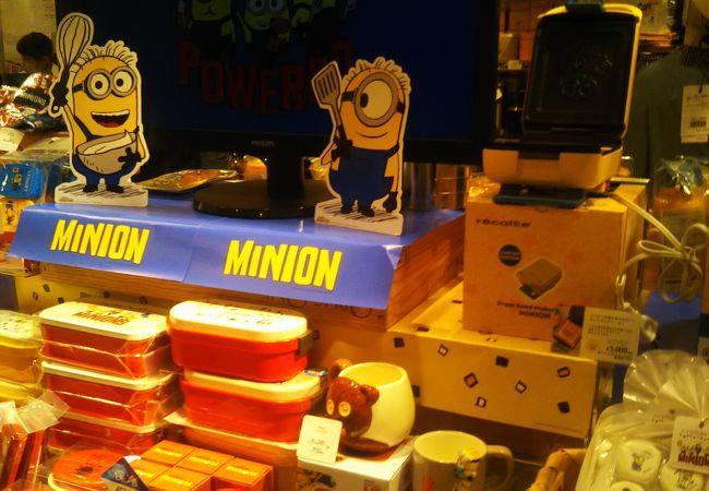 ミニオンのお弁当箱