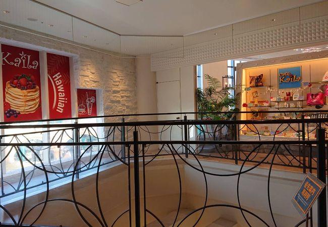 舞浜のイクスピアリの中にあるカフェカイラ