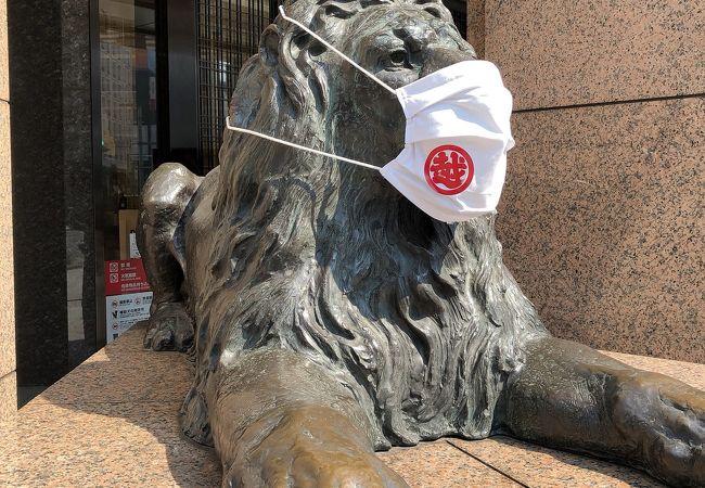 ライオンがマスクしてました