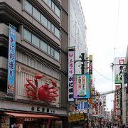 大阪ミナミの歓楽街