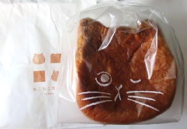 ねこねこ食パン イオンモール春日部店