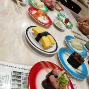 紋別 美味しい海転寿司