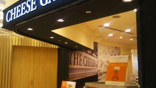 チーズガーデン 東京スカイツリータウン・ソラマチ店