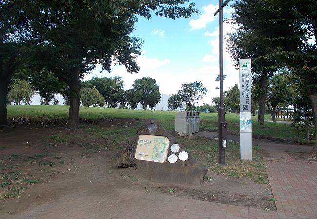 都立尾久の原公園