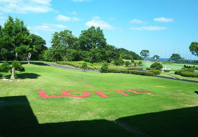 クラブ 富士 市原 ゴルフ 富士市原ゴルフクラブのゴルフ場予約カレンダー【GDO】