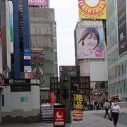 大阪ミナミの有名スポット