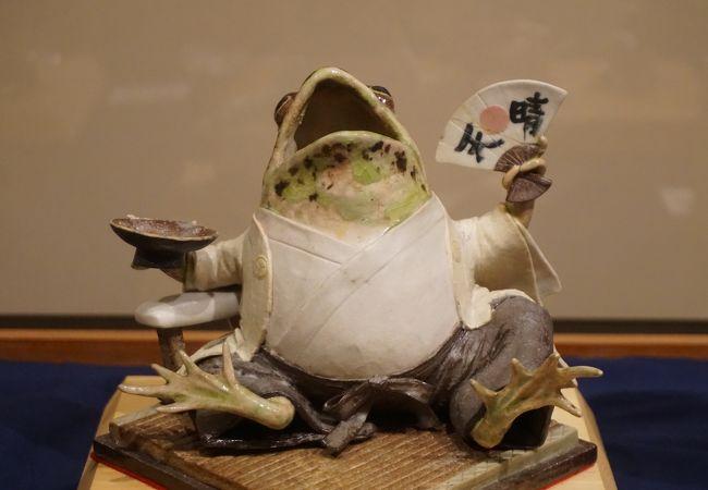 二見蛙と蛙たち展
