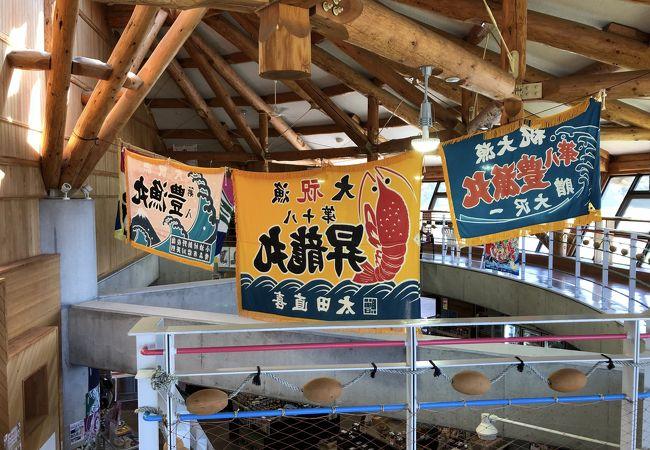 レストラン竜泊の海鮮定食は美味い