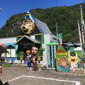 狸のアミューズメント駅