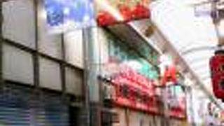 萩之茶屋本通商店街