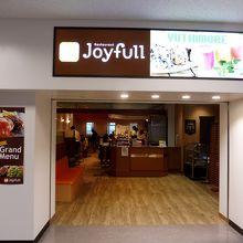 ジョイフル 奄美空港店