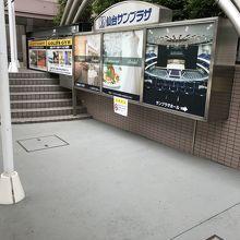 仙台サンプラザホール