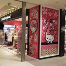 ハロー キティ ジャパン 新千歳空港店