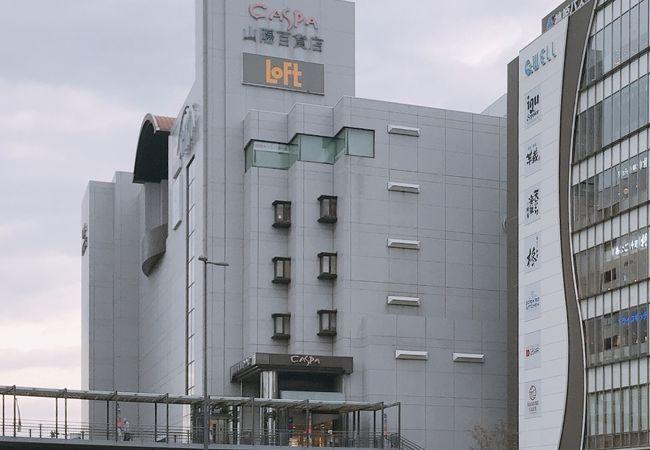 姫路 山陽 百貨店
