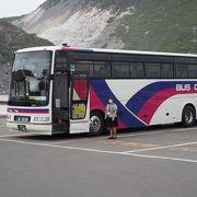 観光バスのピリカ号