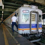 南海本線の優等電車