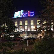 駅から遠いのがネック「アリオ札幌」