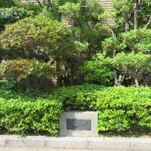 大阪銀行集会所跡碑