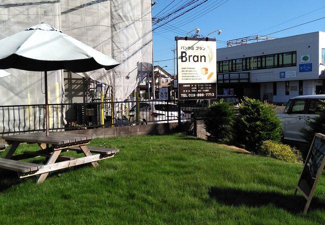 パンの店 ブラン
