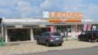 JA新ふくしま農産物直売所 ここら西店