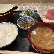 お昼の銀座で美味しく和食