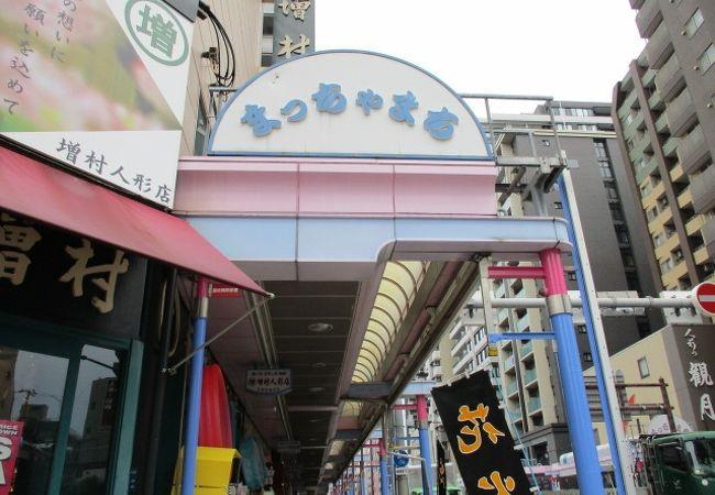 松屋町筋商店街