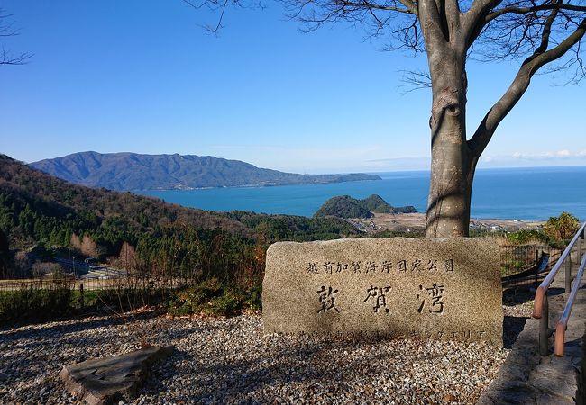 杉津パーキングエリアから敦賀湾の絶景を見る
