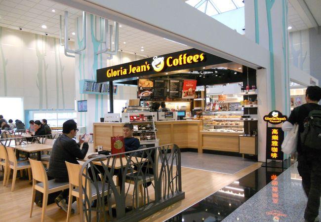 グロリアジーンズコーヒー(桃園国際空港店)