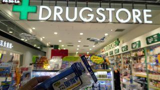 Fa-So-La DRUGSTORE (成田空港第3ターミナル店)