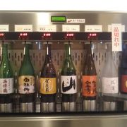 日本酒試飲無料