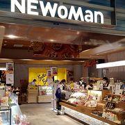 新宿NEWoManへ行くために利用しました。