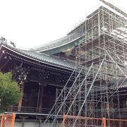 京都駅から近い国宝です