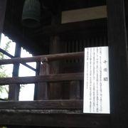 入母屋造りの経堂