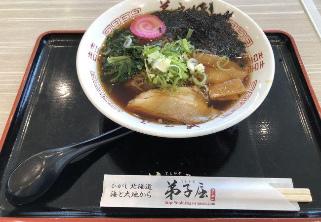 弟子屈ラーメン 札幌北広島店