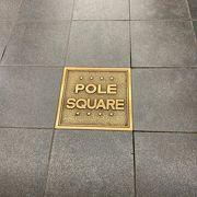 地下鉄南北線のすすきの駅と大通駅間