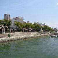 新町川水際公園