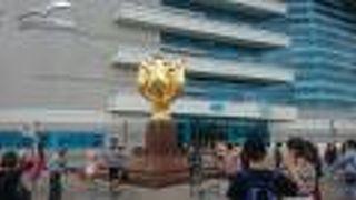 ゴールデンバウヒニア広場 (金紫荊廣場)