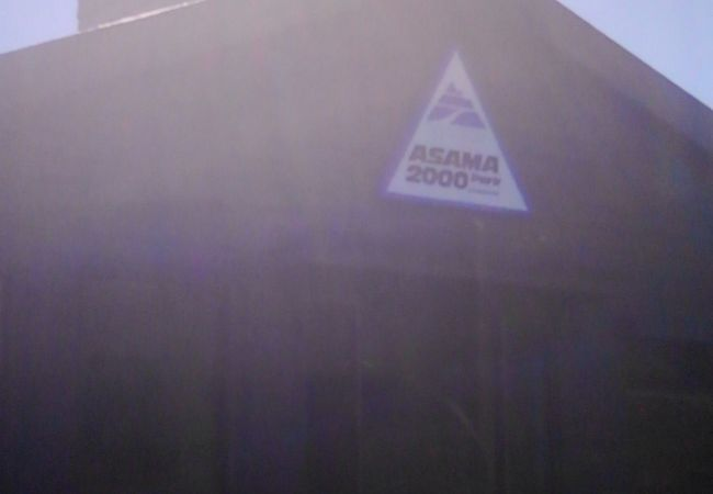 アサマ2000パーク