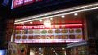 リーズナブルな中華飯店
