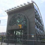 大安森林公園駅