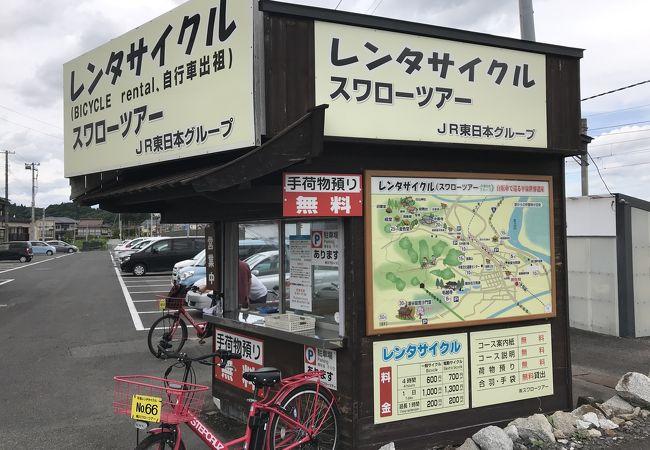 平泉駅レンタサイクル