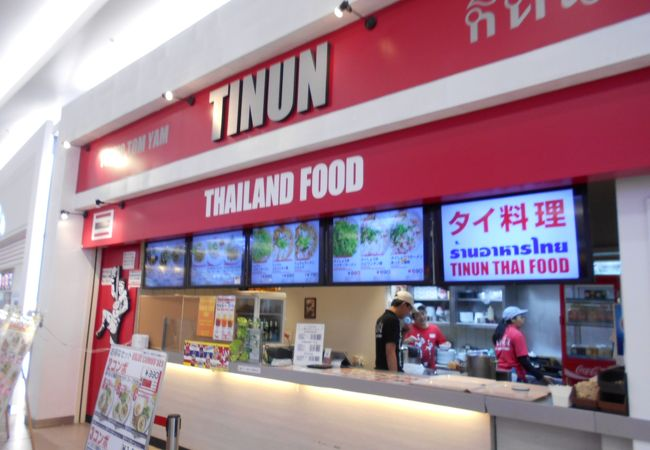 TINUN 越谷イオンレイクタウン店