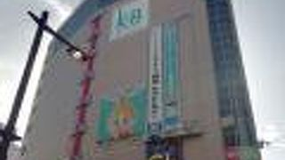 K-8 京王八王子ショッピングセンター