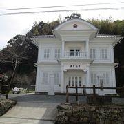 県下最古の木造洋館